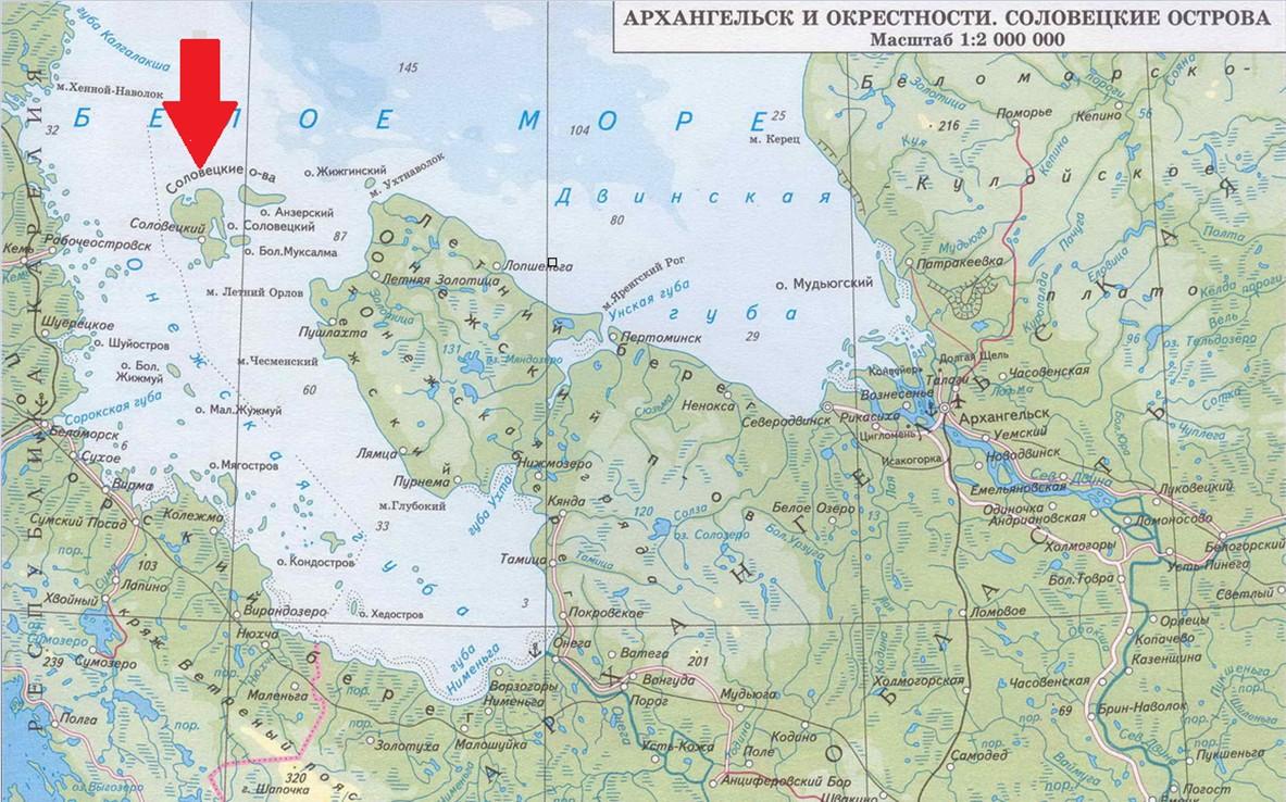 Соловецкие острова на карте России