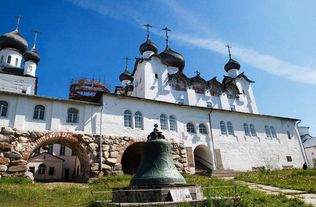 Соловецкие острова монастырь