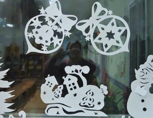 вытынанки на окна своими руками