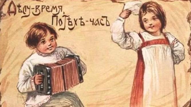 Делу время потехе час значение пословицы для детей