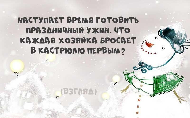 Игра в загадки новый год