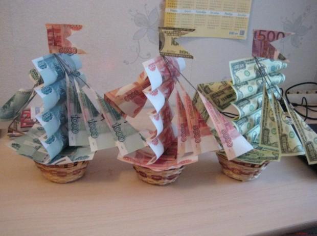 Подарок деньги оригинальное оформление