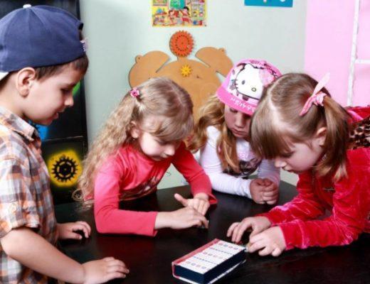 квест для детей в домашних условиях