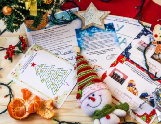 Квест новогодний 2021. Развлечение Новый год в кругу семьи. Сценарий квест поиск подарка