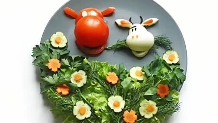 Красивая нарезка овощей на Новый год Быка