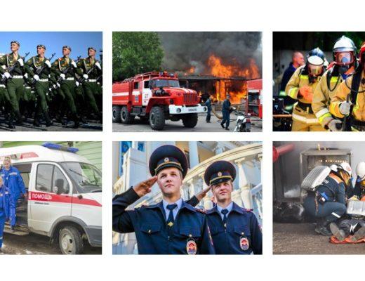 Презентация проекта кто нас защищает 3 класс окружающий мир: полиция, военные, мчс, пожарные, скорая помощь.