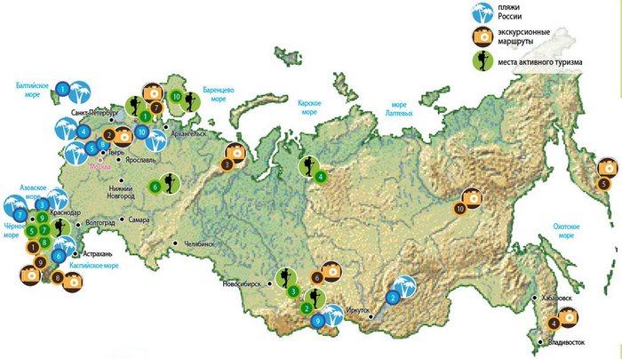 Россия черное море отдых карта