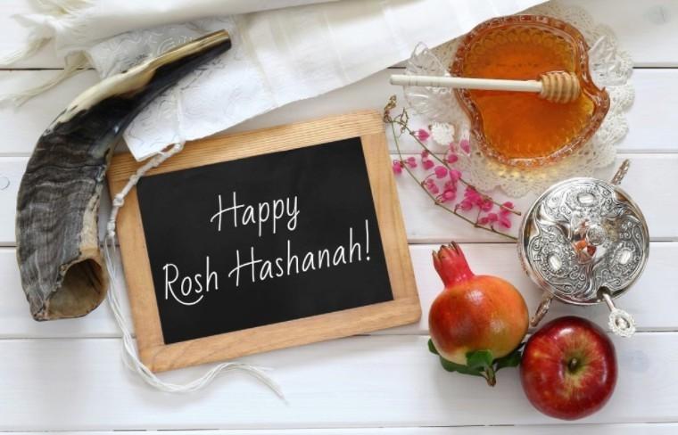 Еврейский Новый год. Как празднуют Рош Ха-Шана обычаи, традиции.